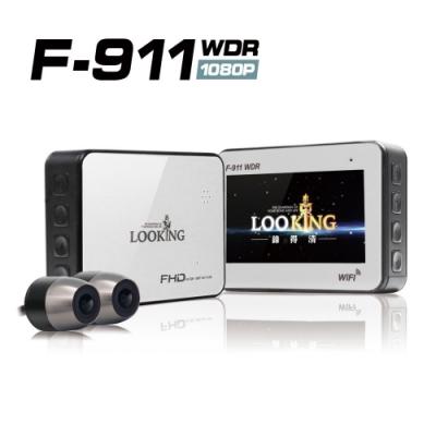LOOKING F911 WIFI 機車行車記錄器AHD1080P WDR寬動態 前後雙錄