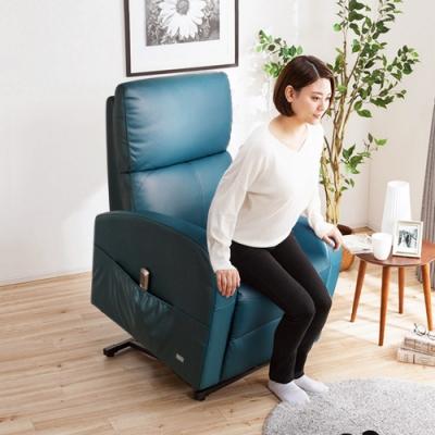 Sun Pin_Grenville格倫維爾勛爵半牛皮電動躺椅-皇室藍 W77*D76-154*H93-137 cm