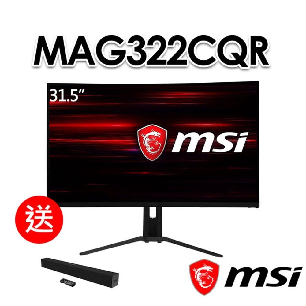 MSI微星 Optix MAG322CQR 32型 2K高解析HDR曲面電競螢幕 (送MAG XA2821 SoundBar喇叭)