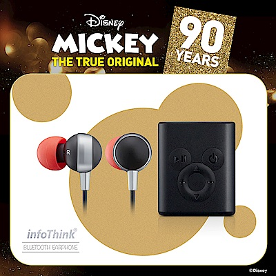 InfoThink 米奇系列藍牙耳機 - 質感黑