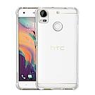 IN7 HTC Desire 10 Pro (5.5吋)氣囊防摔透明TPU空壓殼軟殼