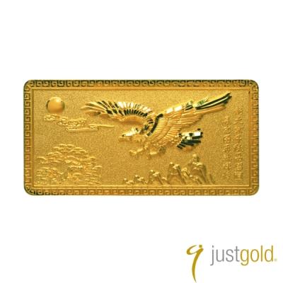鎮金店Just Gold  純金大展鴻圖金條  100g