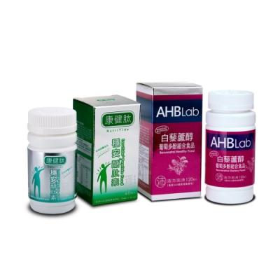 康健肽-穩安醣肽素膠囊(60顆/盒)+白藜蘆醇葡萄多酚組合膠囊(60顆/盒)