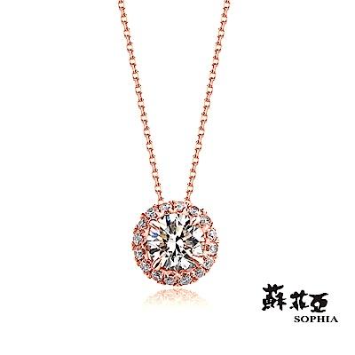 蘇菲亞SOPHIA 鑽鍊-愛伊蕾拉0.30克拉玫瑰金鑽石項鍊