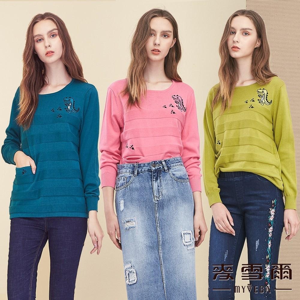 【麥雪爾】棉質恐龍刺繡立體橫條針織衫-共三色