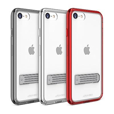 JTL / JTLEGEND iPhone SE 2020  立架式雙料減震保護殼