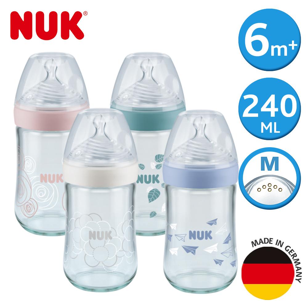 德國NUK-自然母感玻璃奶瓶240ml-附2號中圓洞矽膠奶嘴6m+(顏色隨機出貨)