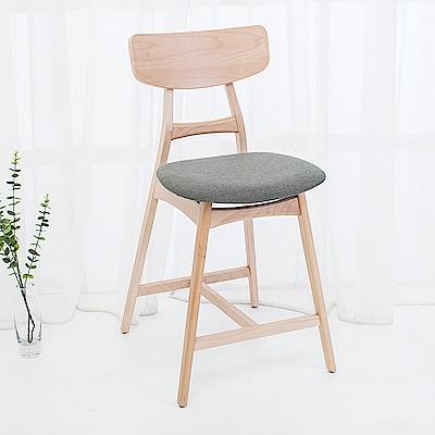 Bernice-瑪卡坦實木吧台椅/吧檯椅/高腳椅-49x59x94cm