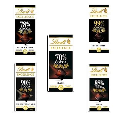 Lindt瑞士蓮極醇系列巧克力片5選1