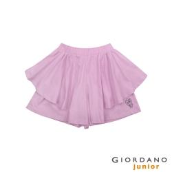 GIORDANO 童裝荷葉邊可愛印花褲裙-81 薰衣草紫