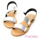 D+AF 漫步夏日.寬版斜帶設計平底涼鞋*銀