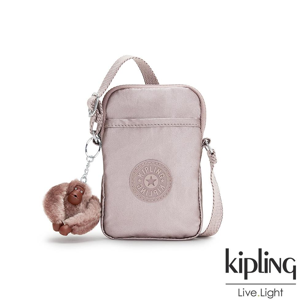 Kipling 淡雅金屬榛果色可愛長方形小包-TALLY
