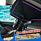 DaoDi第二代加大防曬隔熱車用遮陽傘擋風玻璃遮陽尺寸大號/小號任選 product thumbnail 2