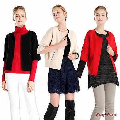 KeyWear奇威名品     柔軟兔毛優雅針織外套-溫暖3色