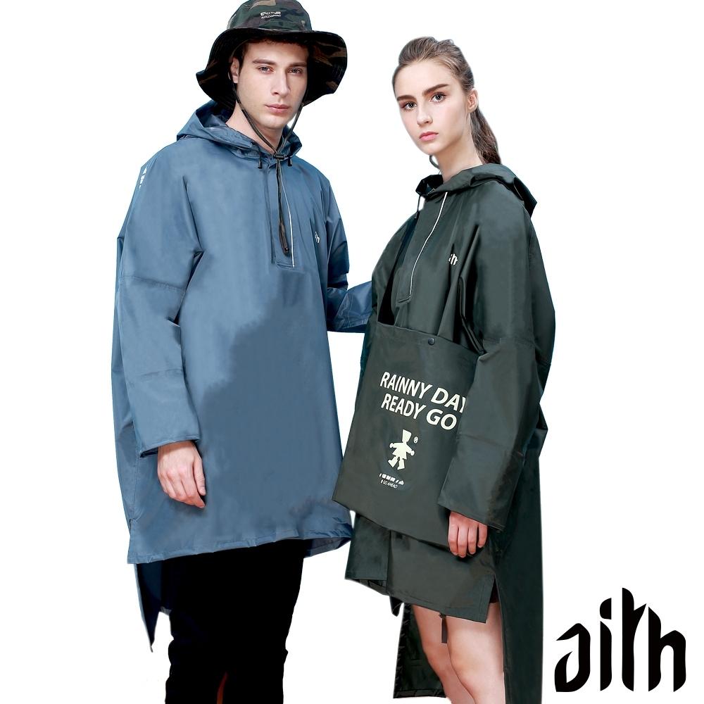 【Aith】美型款前短後長斗篷雨衣 3色可選