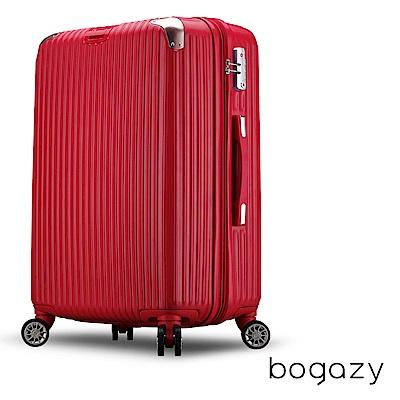 Bogazy 雪之奇蹟 20吋PC可加大磨砂霧面行李箱(艷麗紅)