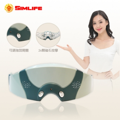Simlife─眼部穴位紓壓震波按摩機