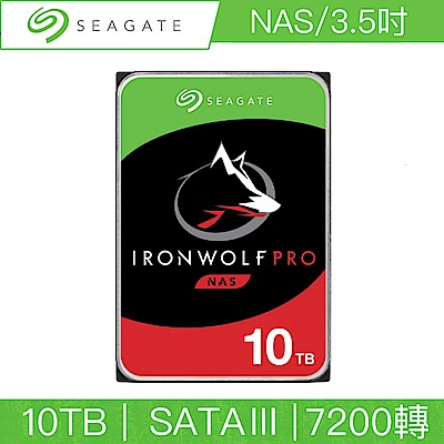 Seagate希捷 IronWolf Pro 10TB 3.5吋 SATAIII 7200轉NAS專用碟(ST10000NE0008)(三年資料救援)