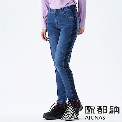 【ATUNAS 歐都納】女款COOLMAX涼感防曬彈性牛仔長褲A1PA2016W靛藍/休閒旅遊/文青穿搭