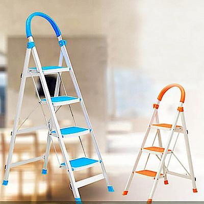 媽媽咪呀 日本馬卡龍粉彩耐重穩固型摺疊梯/工作梯/人字梯/三步梯