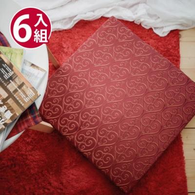 絲薇諾 MIT太空記憶坐墊-貴族紅/6入組(54×56cm)