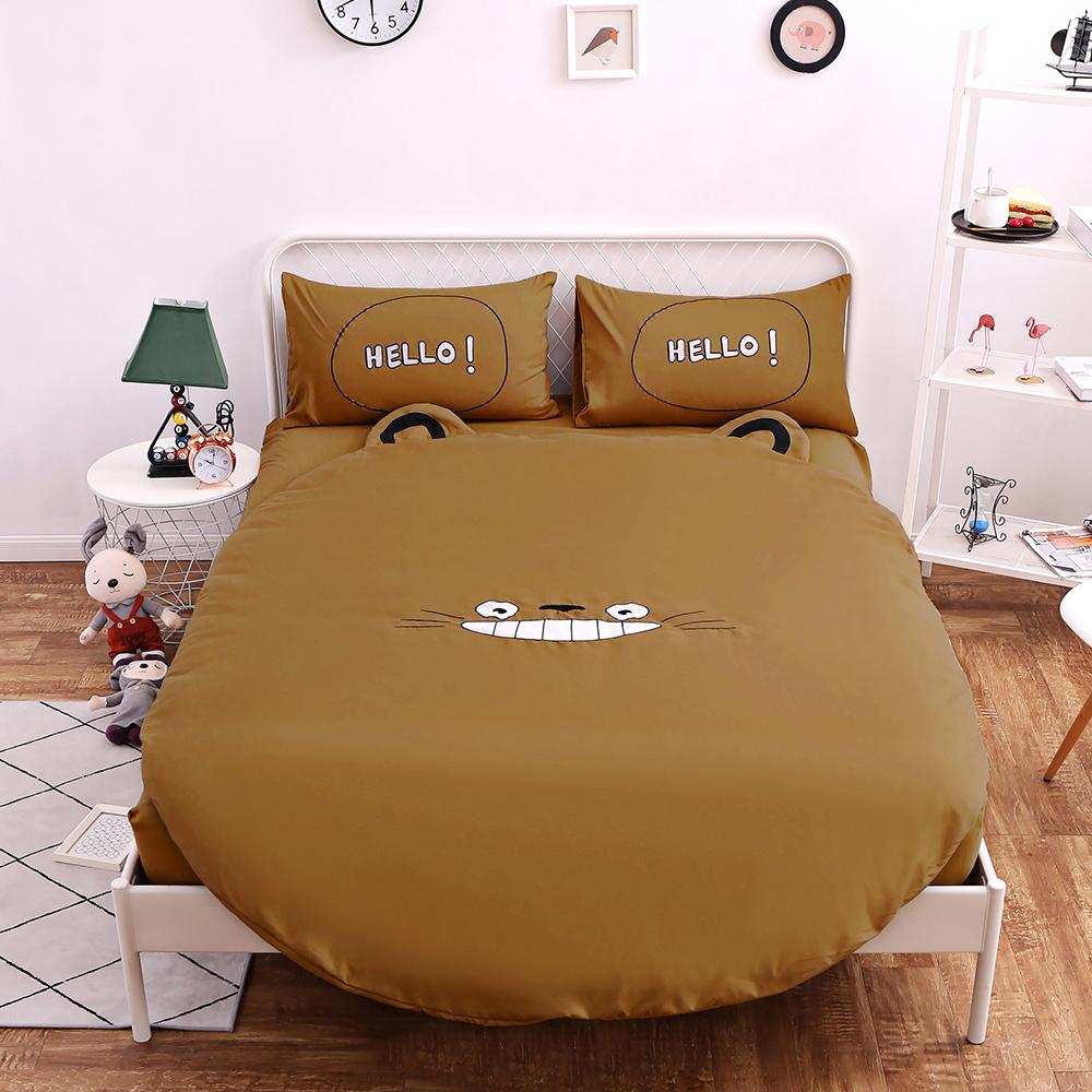 HUEI生活提案 柔絲絨圓形被套床包五件組 加大含被芯 熊熊咖