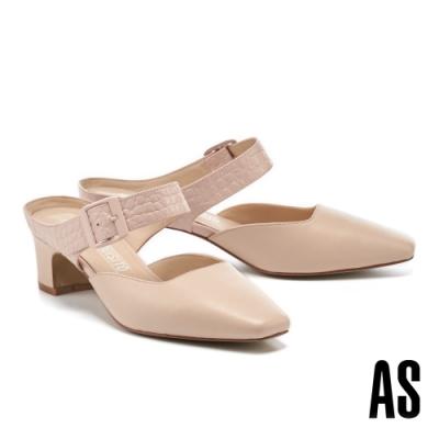 穆勒鞋 AS 石紋拼接優雅純色羊皮方頭穆勒高跟拖鞋-粉
