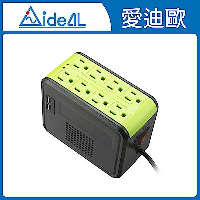 愛迪歐IDEAL 1000VA穩壓器 PSCU-1000(蘋果綠)