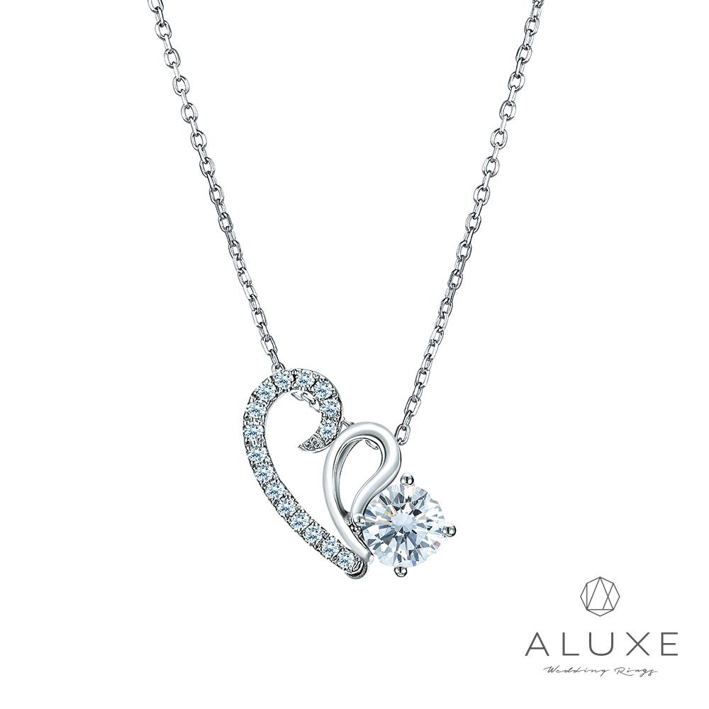A-LUXE 亞立詩 0.30克拉FVS2 心形設計美鑽項鍊