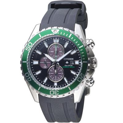 CITIZEN PROMASTER 探險運動 光動能限量錶(CA0715-03E)44mm