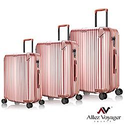 法國奧莉薇閣 20+24+28吋行李箱 PC硬殼旅行箱 登機箱 箱見恨晚(玫瑰金)