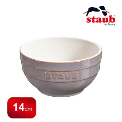 法國Staub 圓型陶瓷碗 14cm 復古灰