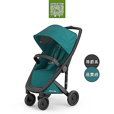 荷蘭 Greentom  Classic經典款嬰兒推車(尊爵黑+高貴綠)