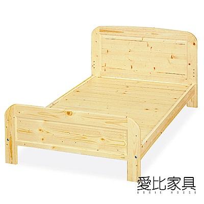 愛比家具 松木實木3.5尺單人床架-實木床板