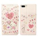 三麗鷗授權 iPhone 8 Plus/7 Plus 粉嫩系列彩繪磁力皮套(軟糖)