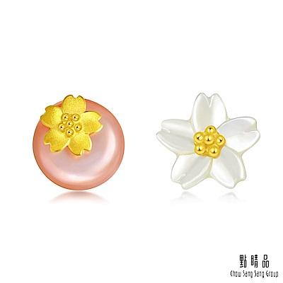 點睛品 吉祥系列 浪漫櫻花 珍珠 金耳環