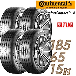 【德國馬牌】CC6-185/65/15吋 舒適寧靜輪胎 四入組