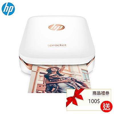 HP Sprocket 口袋相印機 (冰晶白)