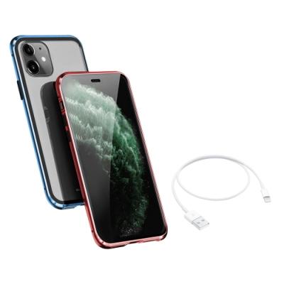 [買手機殼送充電線] iPhone 11 藍色款 金屬 透明 全包覆 磁吸雙面玻璃殼 (iPhone11手機殼 iPhone11保護殼 iPhone11保護套 iPhone11磁吸殼)