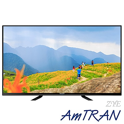 [無卡分期-12期]AmTRAN 55吋 Full HD液晶顯示器+視訊盒 55A