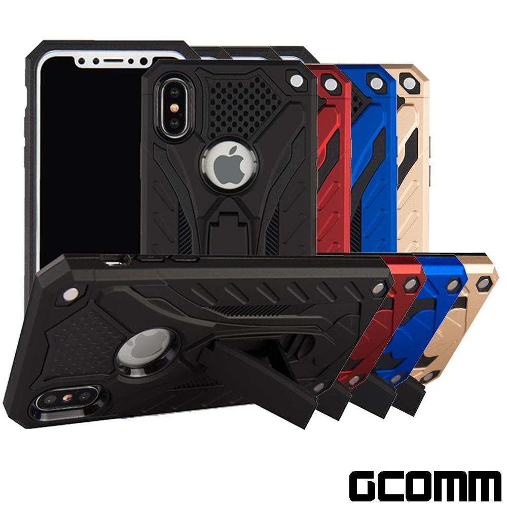 GCOMM iPhone Xs Max 防摔盔甲保護殼