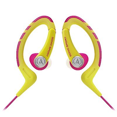 鐵三角 ATH-SPORT1 黃粉紅色 耳塞式耳機