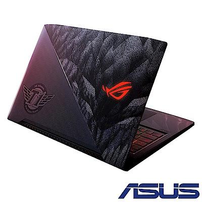 ASUS GL503VM 15吋筆電 (i7-7700HQ/GTX1060/1T+256G