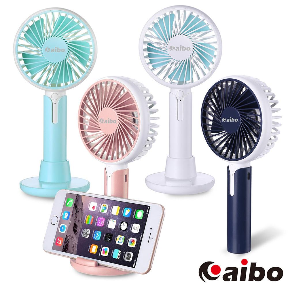 aibo AB197 桌立/手持 USB充電 隨身支架風扇(可調速)-