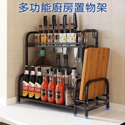 [時時樂限定]多功能不鏽鋼廚房雙層收納架 置物架 瓶罐架