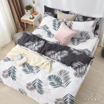 DUYAN竹漾-舒柔棉-單人床包涼被組-新月森林