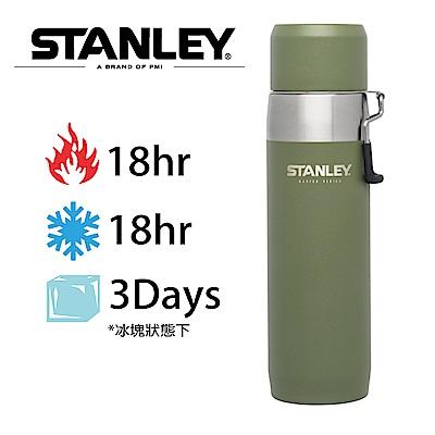 【美國Stanley】強悍系列保溫瓶 0.65L-橄欖綠