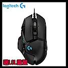G502 HERO高效能電競滑鼠