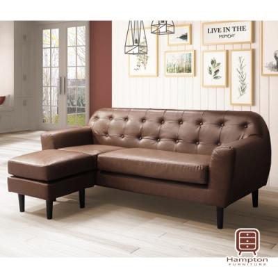 漢妮Hampton勞瑞L型皮沙發