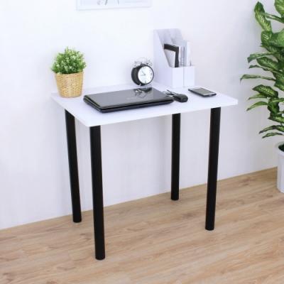 頂堅 寬80x深60x高75/公分-長方形書桌/餐桌/工作桌/電腦桌-二色